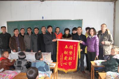 奉献爱心 捐资助教——青海省计量所妇工委组织开展学雷锋活动